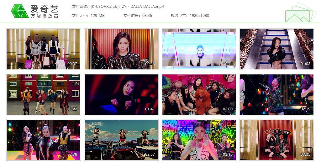 ITZY - 달라달라 (DALLA DALLA) 1080p MV