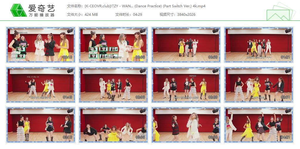 ITZY - 20/03/20 WANNABE Dance Practice (Part Switch Ver.) 练习室拓展 Live