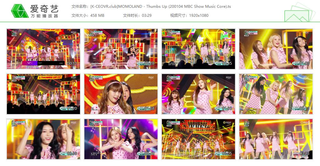 MOMOLAND - 20/01/04 Thumbs Up MBC Show Music Core 回归舞台 打歌舞台 Live