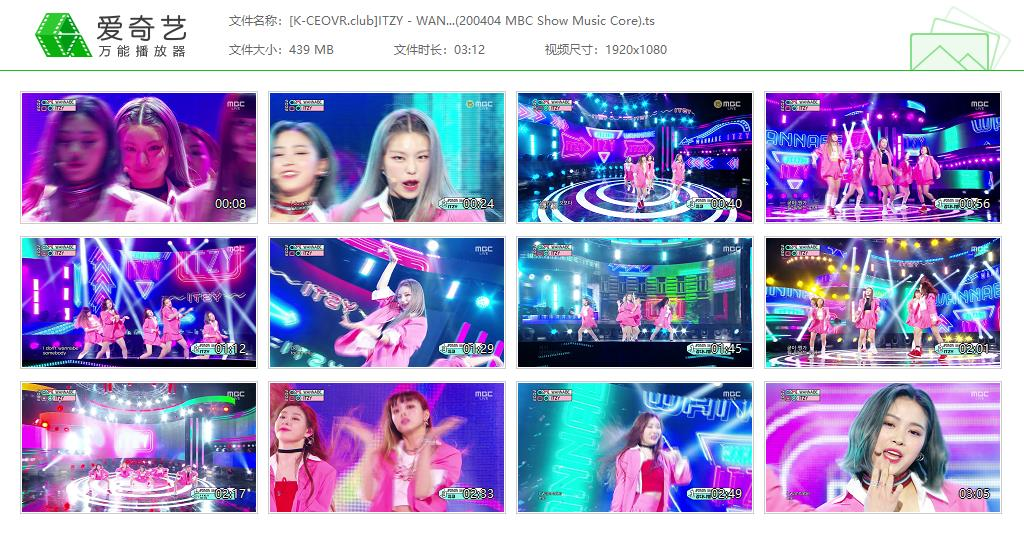 ITZY - 20/04/04 WANNABE MBC Show Music Core 打歌舞台 Live