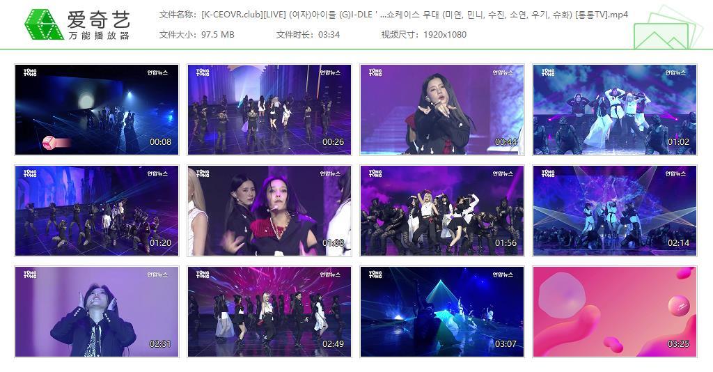(G)I-DLE - 20/04/06 Oh my god Showcase Stage Youtube Live