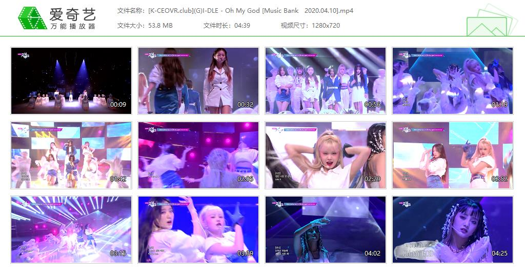 (G)I-DLE - 20/04/10 Oh my god KBS Music Bank 回归舞台 Youtube Live