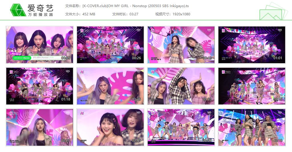 OH MY GIRL - 20/05/03 NONSTOP SBS Inkigayo 打歌舞台 Live