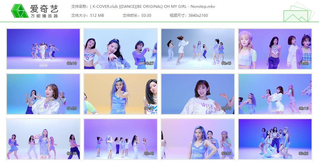 OH MY GIRL - NONSTOP BE ORIGINAL 4K舞蹈版 舞蹈教程