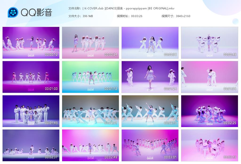宣美 - 紫光夜(pporappippam) BE ORIGINAL 4K舞蹈版 舞蹈教程
