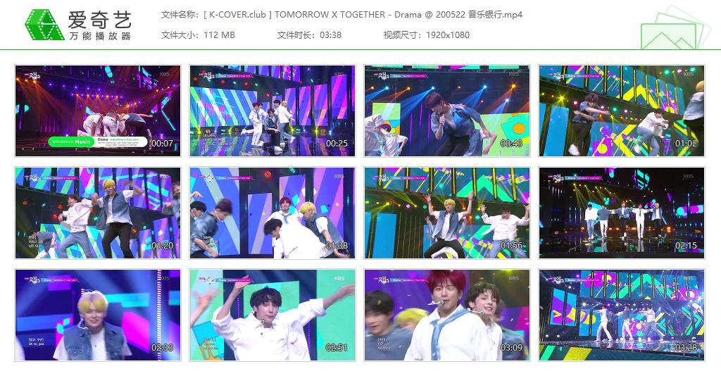 TXT - 20/05/22 Drama KBS Music Bank 打歌舞台 Live