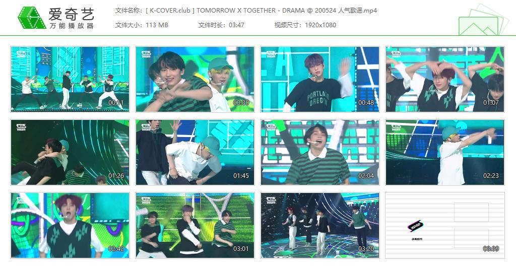 TXT - 20/05/24 Drama SBS Inkigayo 打歌舞台 Live