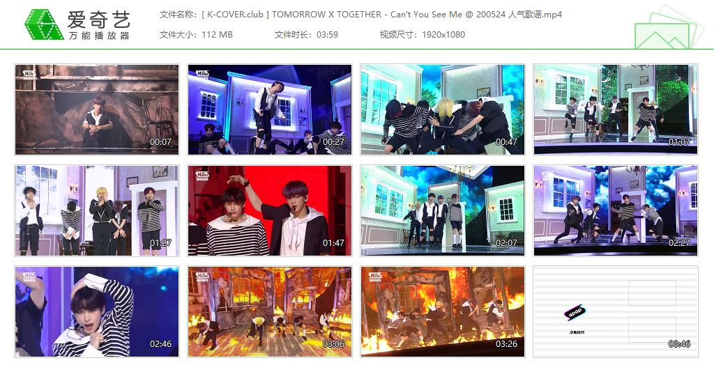 TXT - 20/05/24 Can´t You See Me? SBS Inkigayo 打歌舞台 Live