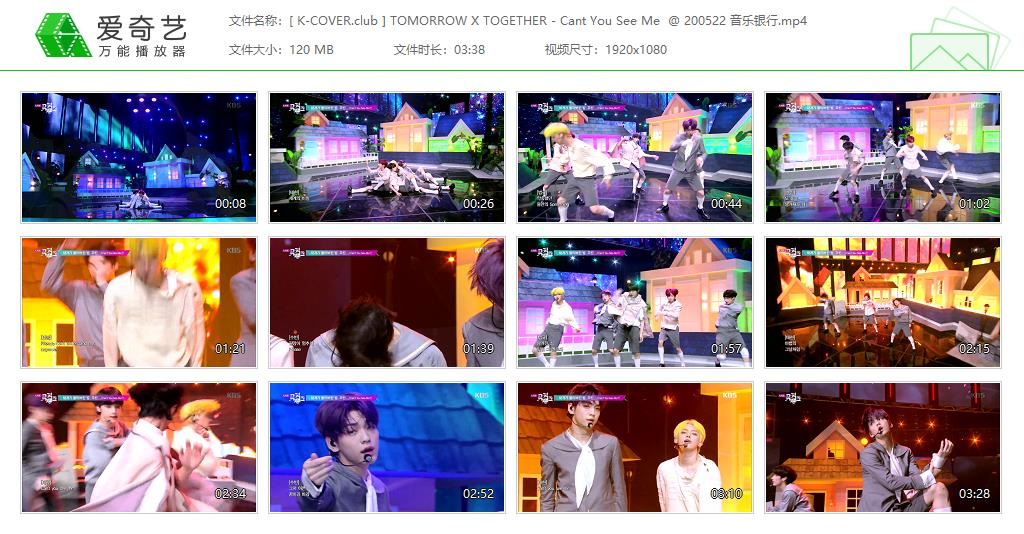 TXT - 20/05/22 Can´t You See Me? KBS Music Bank 打歌舞台 Live
