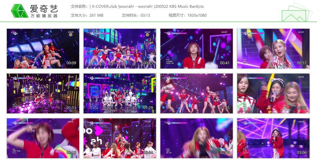 woo!ah! - 20/05/29 우아! (woo!ah!) KBS Music Bank 打歌舞台 Live