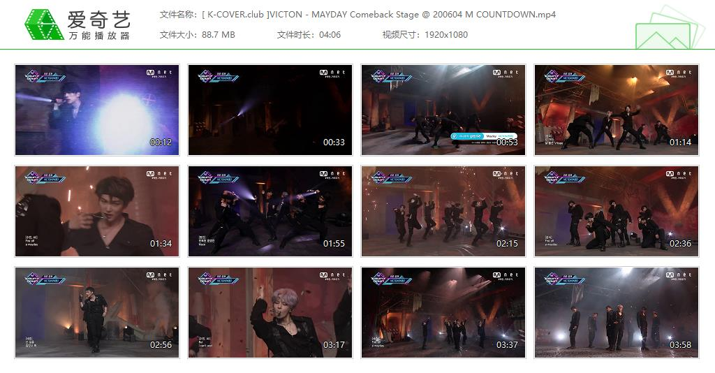 VICTON - 20/06/04 Mayday Mnet M!Countdown 回归舞台 打歌舞台 Live