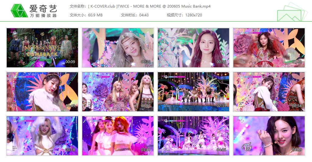 TWICE - 20/06/05 MORE & MORE KBS Music Bank 打歌舞台 Live