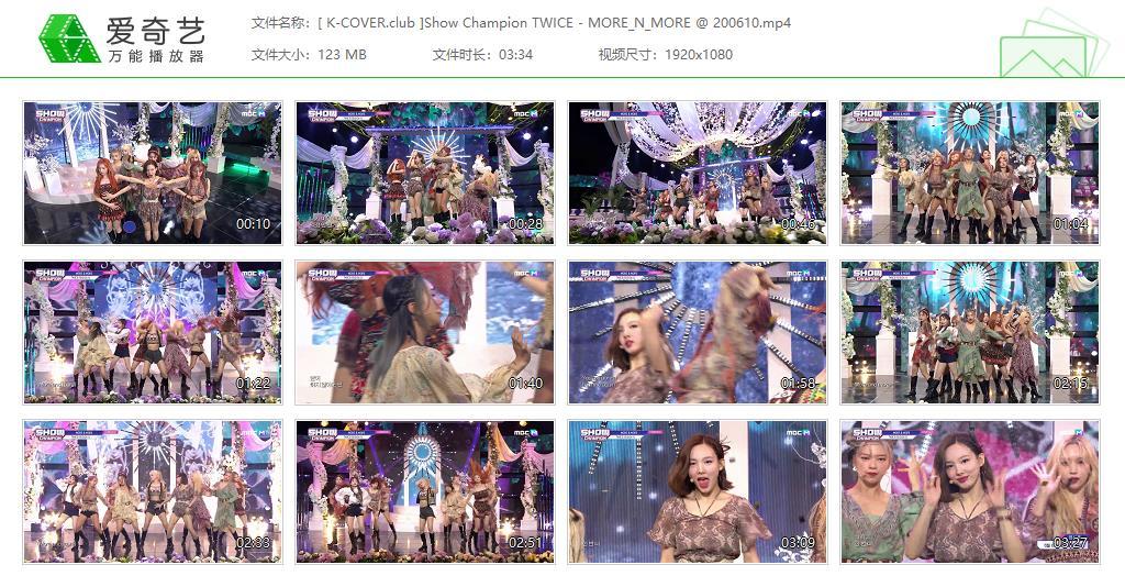 TWICE - 20/06/10 MORE & MORE Show Champion 冠军秀 打歌舞台 Live