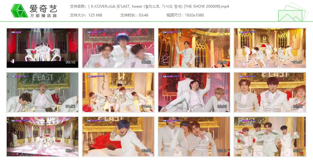 E`LAST - 20/06/10 Swear(기사의 맹세) SBS MTV The Show 打歌舞台 Live