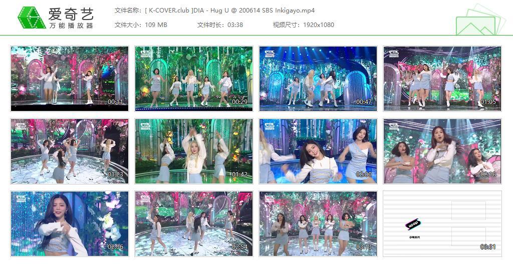 DIA - 20/06/14 Hug U(감싸줄게요) SBS Inkigayo 打歌舞台 Live