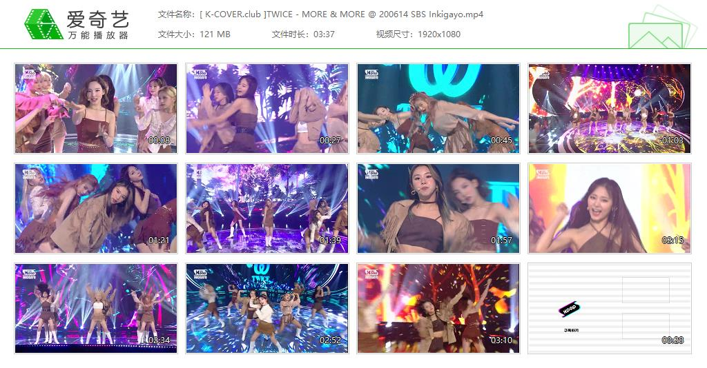 TWICE - 20/06/14 MORE & MORE SBS Inkigayo 打歌舞台 Live