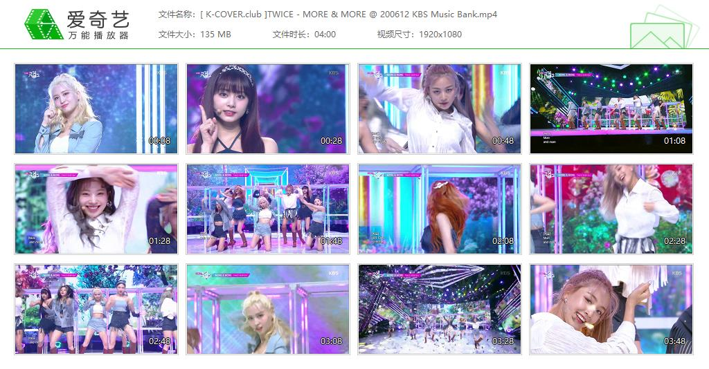 TWICE - 20/06/12 MORE & MORE KBS Music Bank 百场一位 打歌舞台 Live