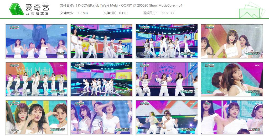 Weki Meki - 20/06/20 OOPSY MBC Show Music Core 打歌舞台 Live