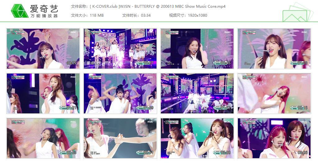 宇宙少女 - 20/06/13 BUTTERFLY MBC Show Music Core 打歌舞台 Live