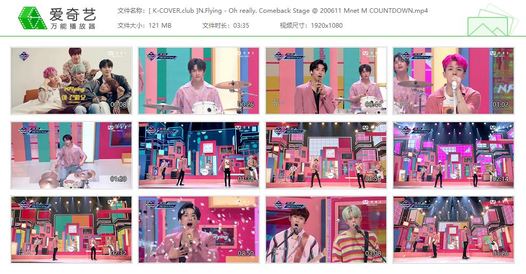 N.Flying - 20/06/11 아 진짜요. (Oh really.) Mnet M!Countdown 打歌舞台 Live