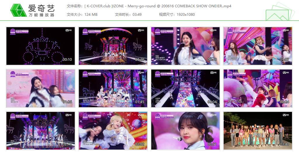 IZ*ONE - 20/06/16 회전목마 (Merry-Go-Round) Showcase Stage Youtube Live