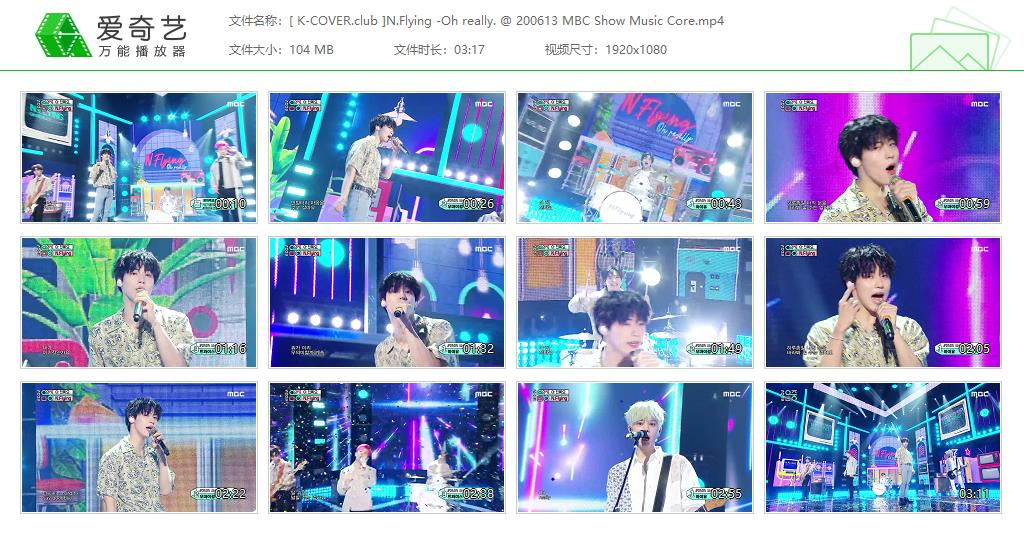 N.Flying - 20/06/13 아 진짜요. (Oh really.) MBC Show Music Core 打歌舞台 Live