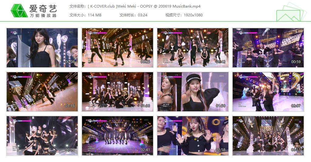 Weki Meki - 20/06/19 OOPSY KBS Music Bank 打歌舞台 Live
