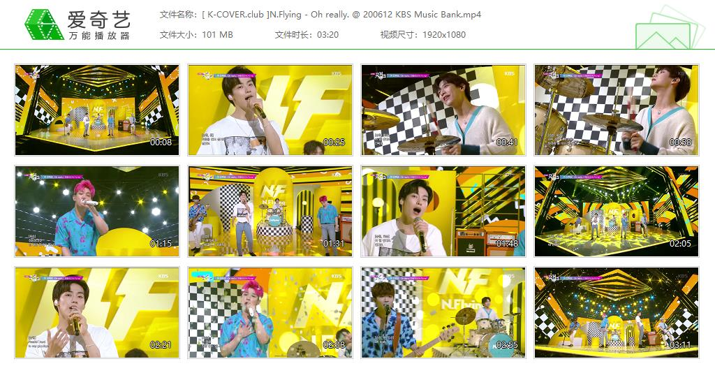 N.Flying - 20/06/12 아 진짜요. (Oh really.) KBS Music Bank 打歌舞台 Live