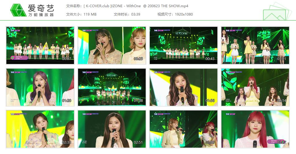 IZ*ONE - 20/06/13 With*One SBS MTV The Show 打歌舞台 Live