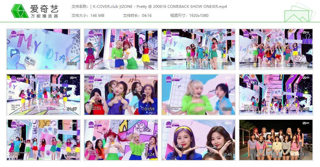 IZ*ONE - 20/06/16 Pretty Showcase Stage Youtube Live