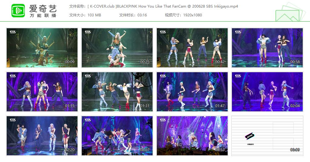 BLACKPINK - 20/06/28 How You Like That SBS Inkigayo 官方直拍/Fancam Live