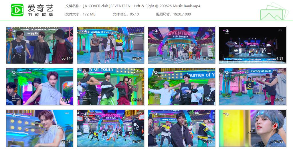 Seventeen - 20/06/26 Left & Right KBS Music Bank 打歌舞台 Live