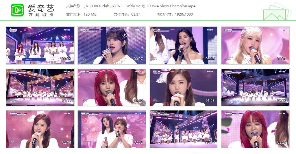 IZ*ONE - 20/06/24 With*One Show Champion 冠军秀 打歌舞台 Live