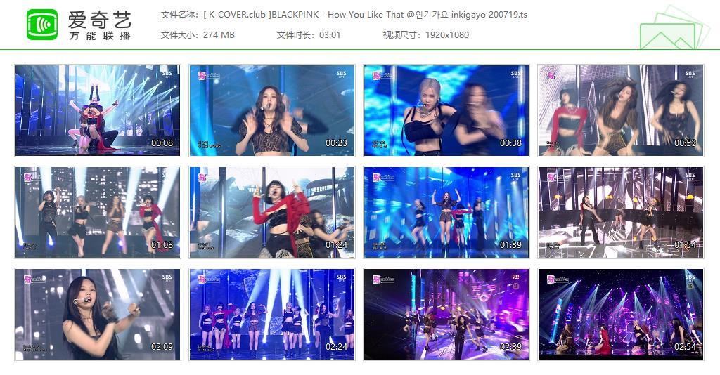 BLACKPINK - 20/07/19 How You Like That SBS Inkigayo 打歌舞台 Live