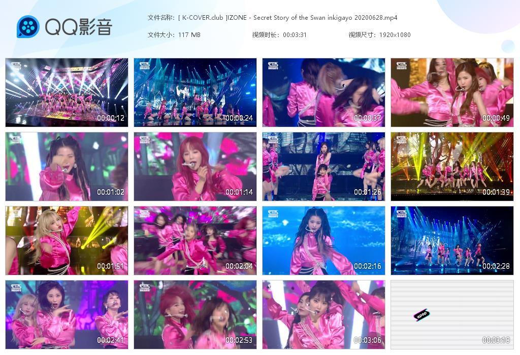 IZ*ONE - 20/06/28 幻想童话 SBS Inkigayo 打歌舞台 Live