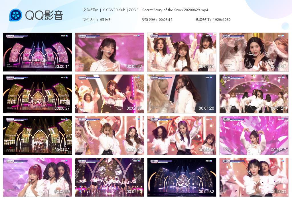 IZ*ONE - 20/06/29 幻想童话 Show Champion 冠军秀 打歌舞台 Live