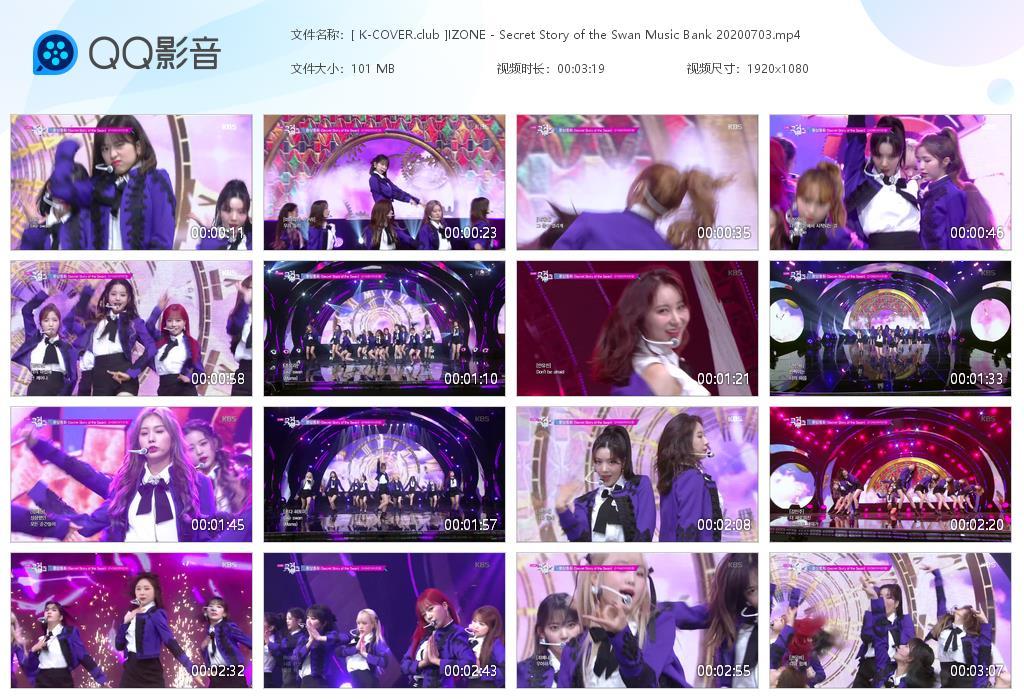 IZ*ONE - 20/07/03 幻想童话 KBS Music Bank 打歌舞台 Live