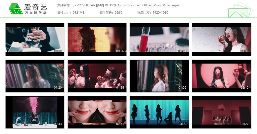 REDSQUARE - ColorFull 1080p MV