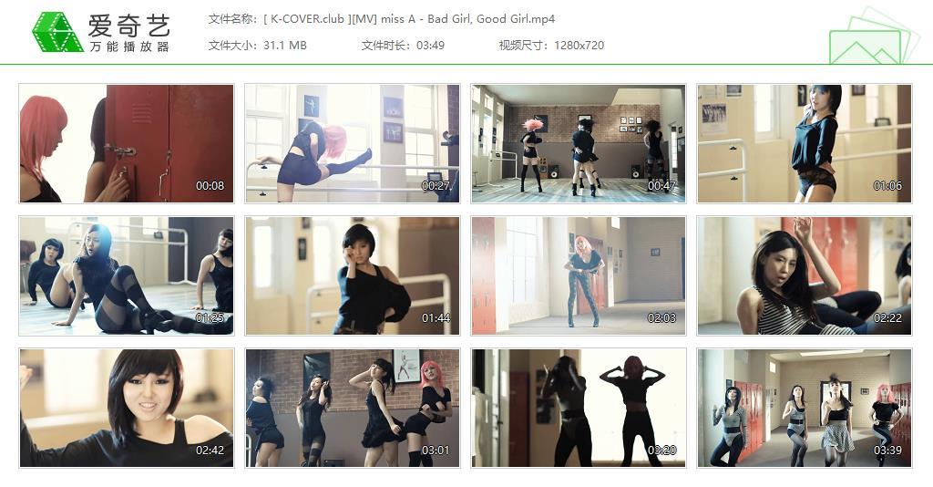 miss A - Bad Girl Good Girl Youtube MV