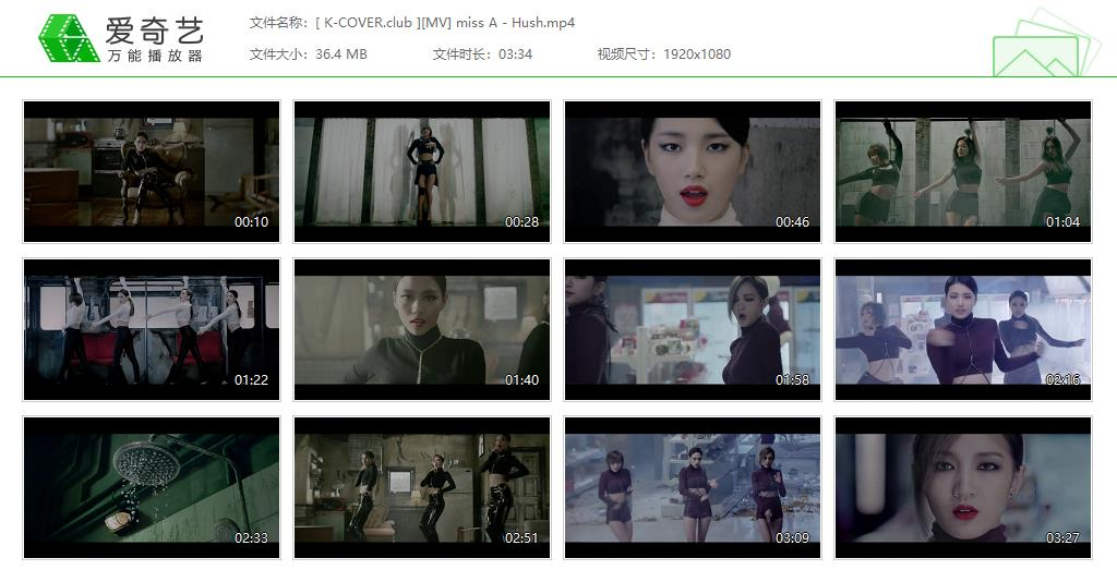 miss A - Hush (Korean Ver.) Youtube MV