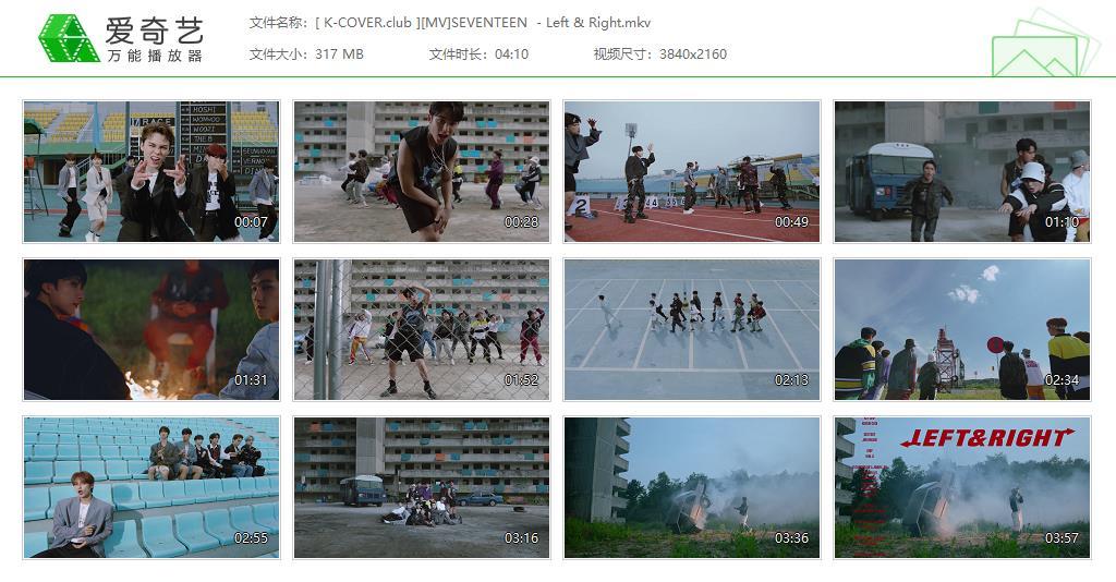Seventeen - Left & Right 2160p MV