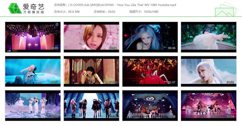 BLACKPINK - How You Like That 1080p MV