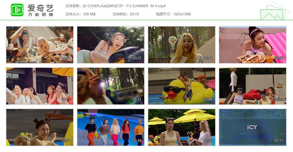 ITZY - IT´z SUMMER 1080p MV
