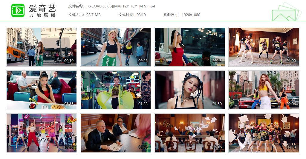 ITZY - ICY 1080p MV