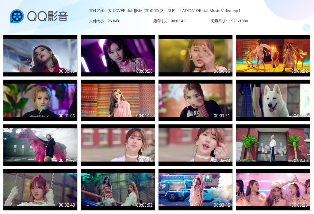(G)I-DLE - LATATA 1080p MV