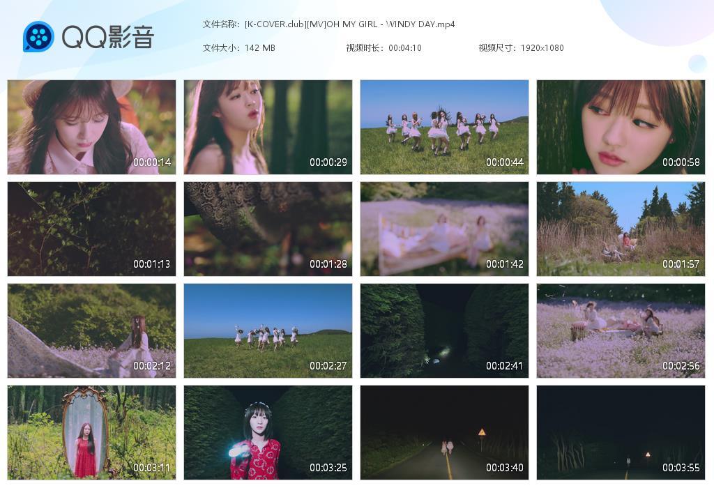 OH MY GIRL - WINDY DAY 1080p MV
