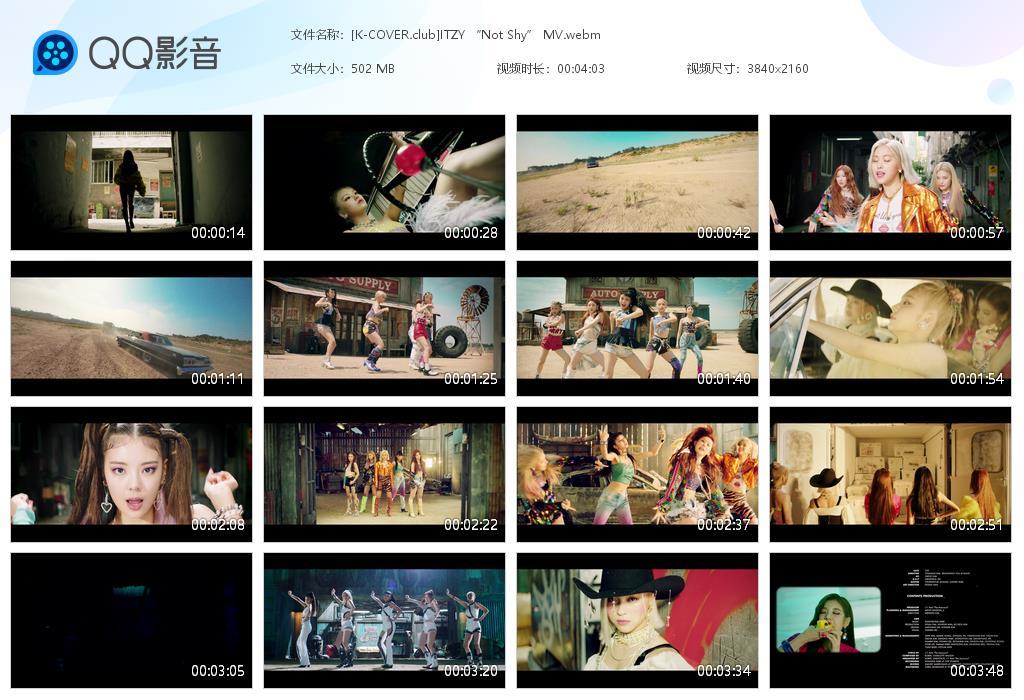 ITZY - NOT SHY 2160p MV