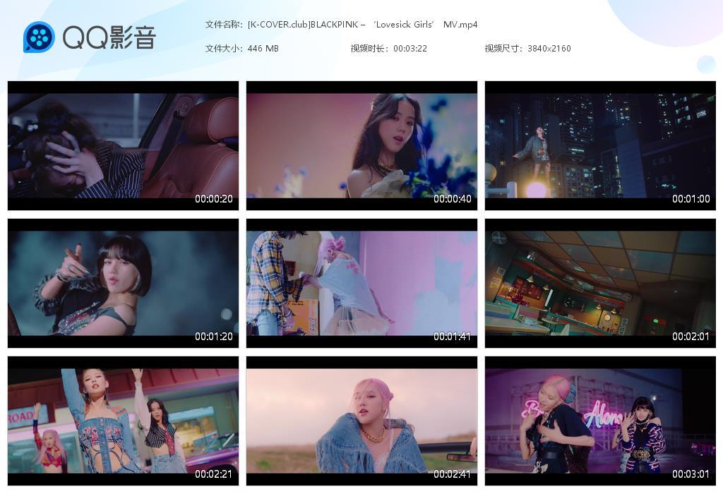 BLACKPINK - Lovesick Girls 2160p MV