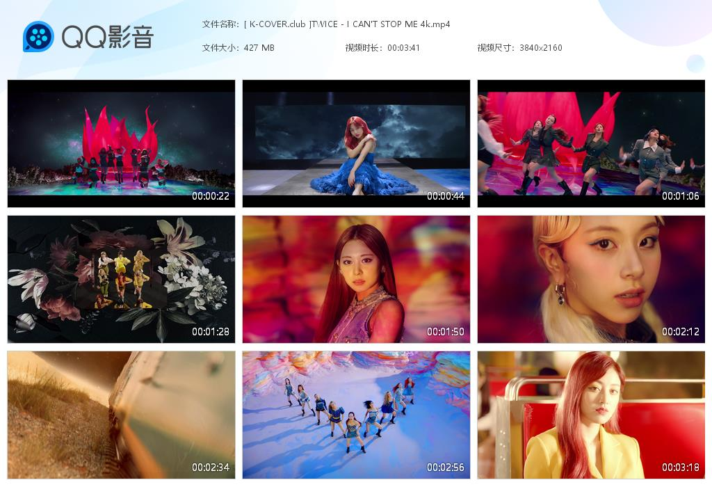 TWICE - I CAN'T STOP ME 2160p MV