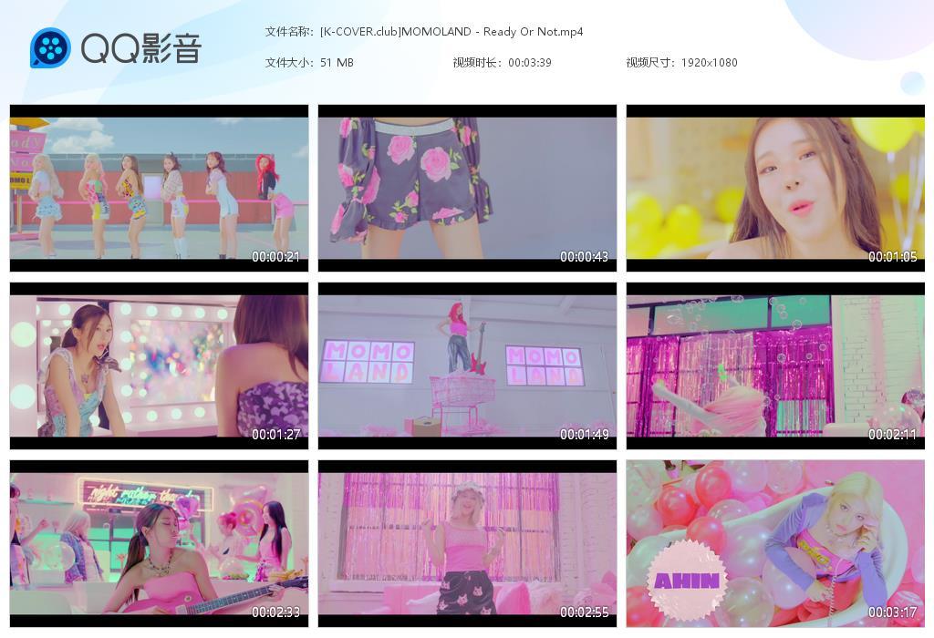MOMOLAND - Ready Or Not 1080p MV